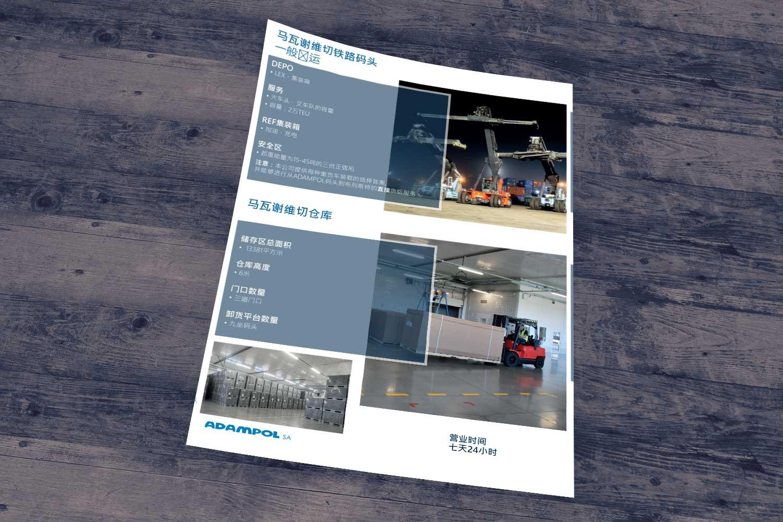 projekt i druk ulotek folderów, broszur